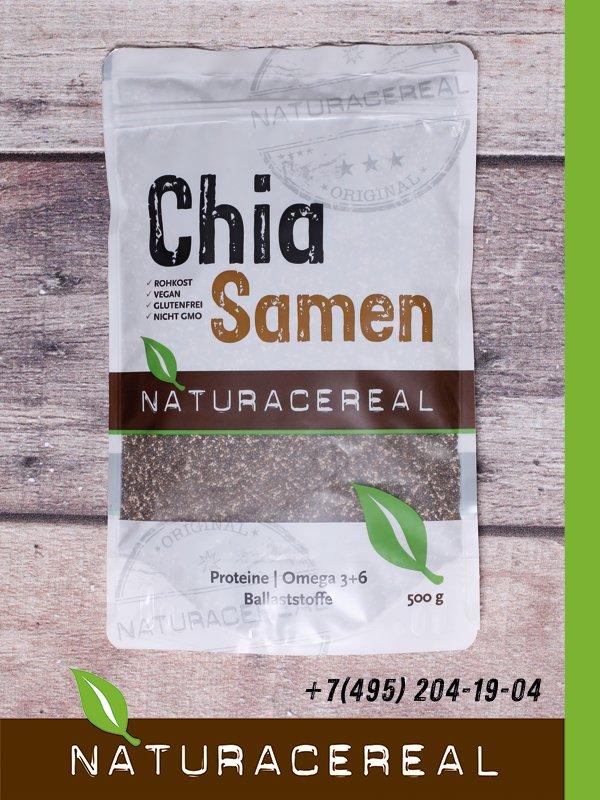 kaufen Chia Samen in Hochwertiger Qualität 500g