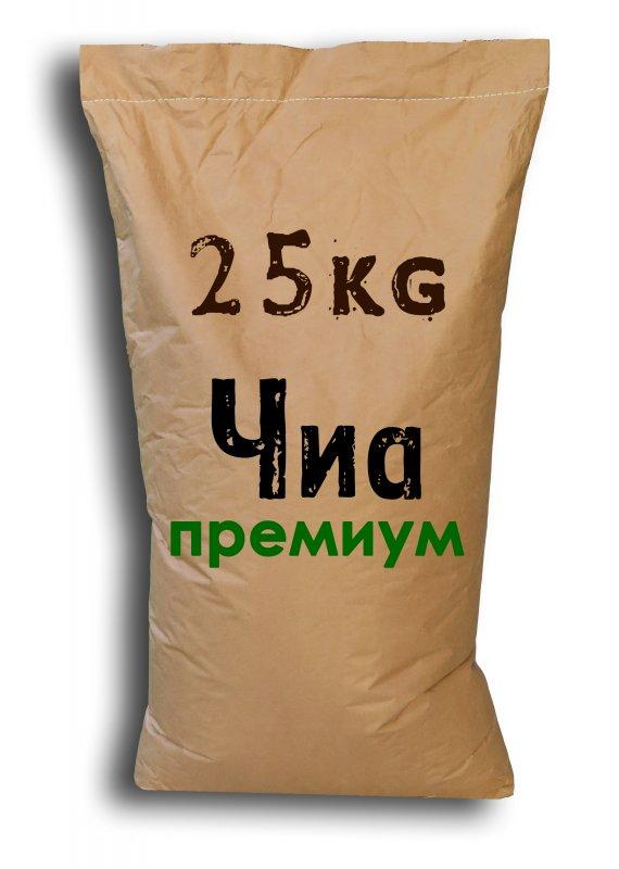kaufen Chia Samen 25kg PP-Sack.