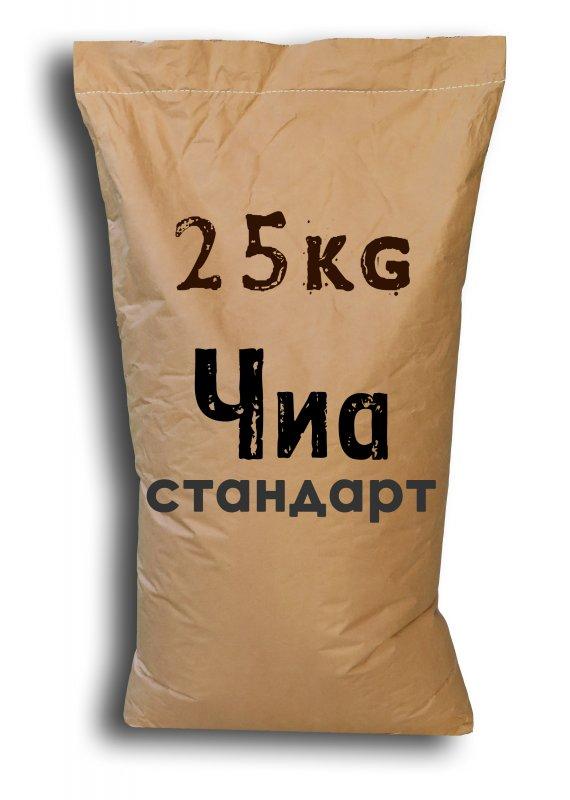 kaufen Chia Samen 750kg