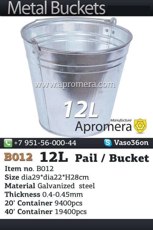 kaufen Eimer Verzinkt 12L / Eimer und Behältnisse für alle Zwecke