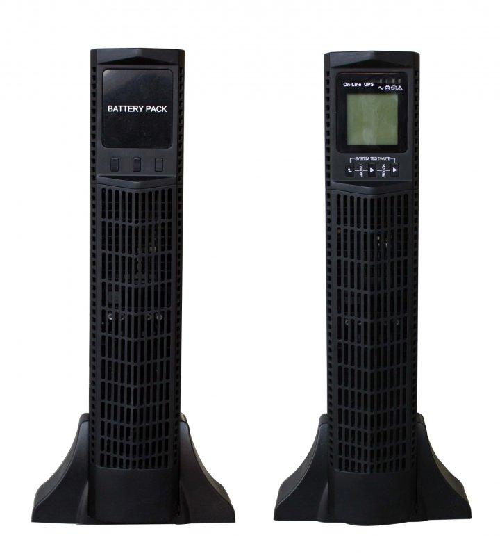 kaufen Hermes LCD Serie - Unterbrechungsfreie Stromversorgung ( USV )