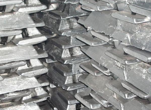 kaufen Aluminiumbarren АВ-97 , 91, 87