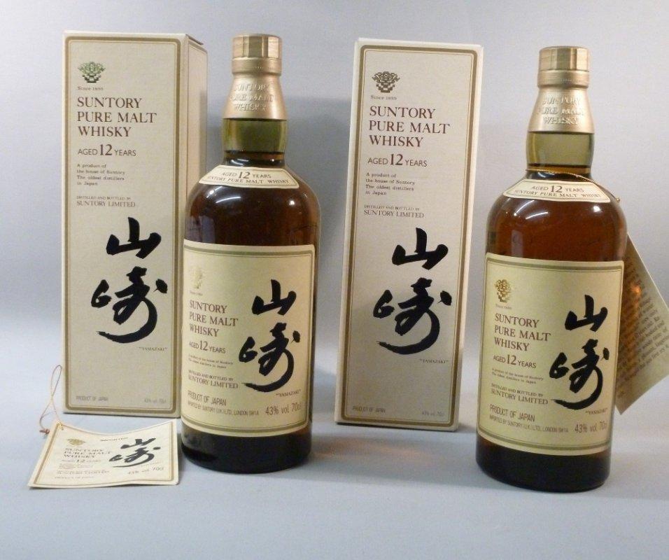 kaufen Yamazaki japanischer Whisky