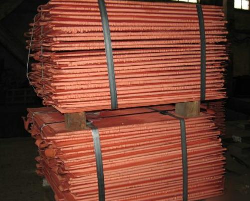 kaufen Copper Cathodes 99.99% Purity in Copper/Copper Scrap for Sale
