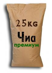 Chia Samen 25kg PP-Sack.