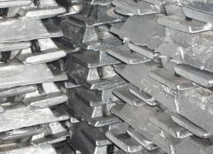 Aluminiumbarren АВ-97 , 91, 87