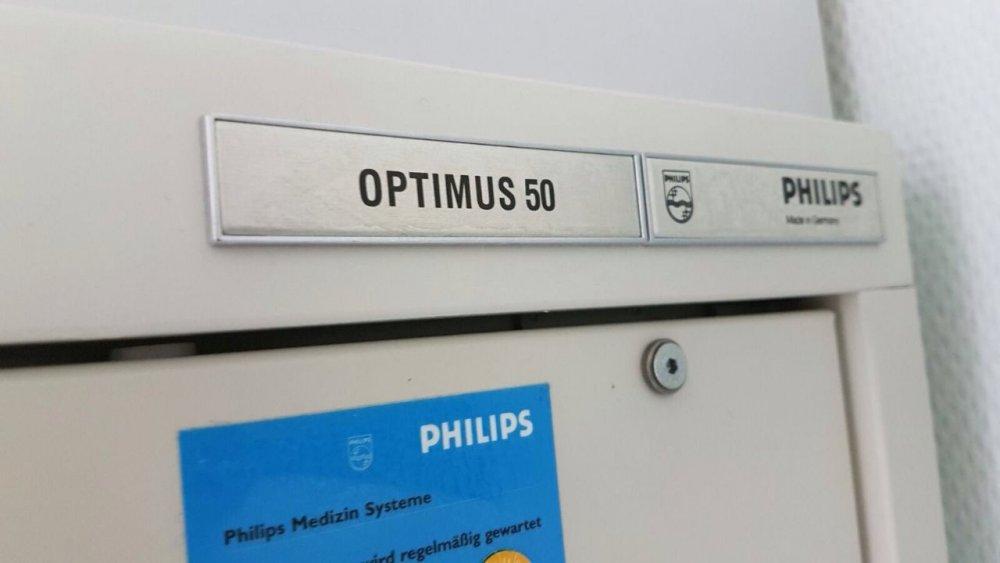 rentgenograficheskaya_sistema_philips_optimus_50