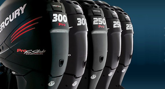 outboard_engines_115_350hp