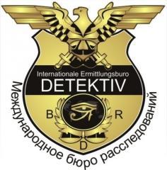 Russische detektei Internationales Ermittlungsburo